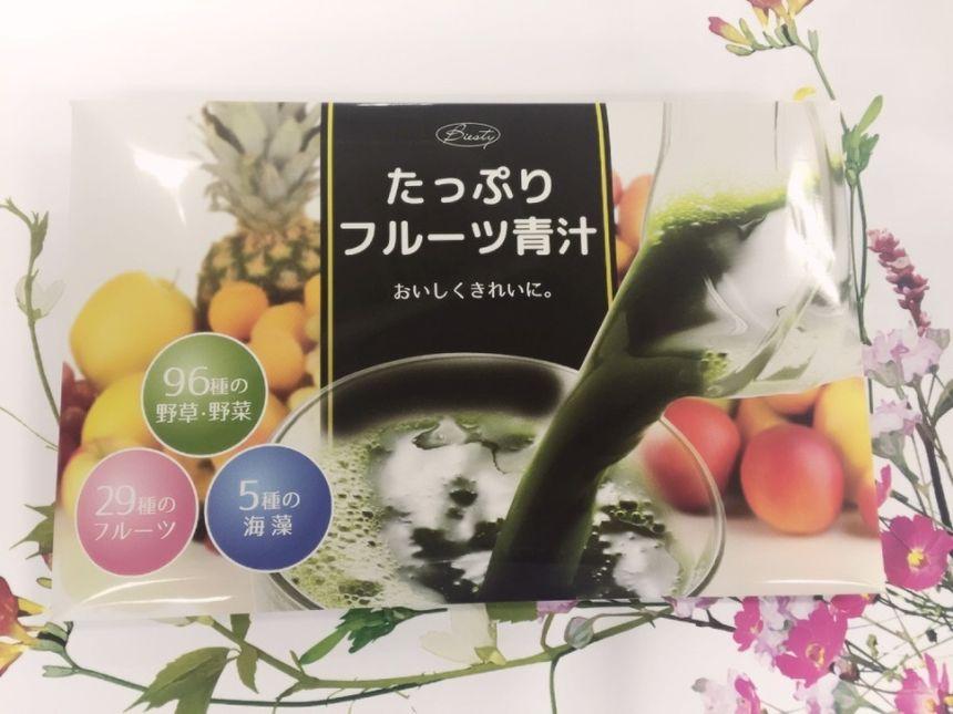 めっちゃたっぷりフルーツ青汁の口コミ・効果まとめ!楽天の購入はお得?