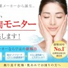 ゆらぎ肌にさよなら!敏感肌でも使える化粧品『イニクス(iniks)』の口コミ・効果まとめ!楽天の購入はお得?