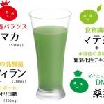 健康とダイエットと美容に♪厚労省が認める『青汁みらい』の口コミ・効果まとめ!楽天の購入はお得?
