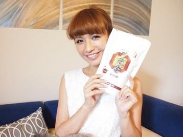 ダイエットプーアール茶の口コミ・効果まとめ!山田優みたいにキレイに痩せよう♪楽天の購入はお得?