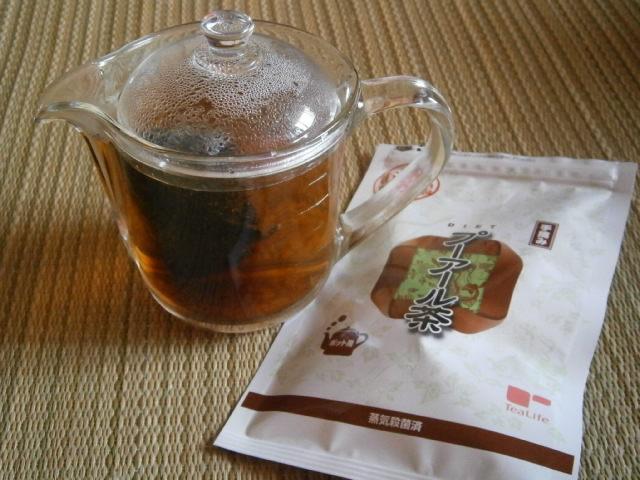 【保存版】痩せるお茶ランキング!市販されてない口コミで効果が評判の痩せるお茶2017